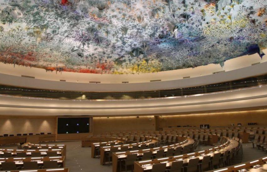 UN Human Rights Room
